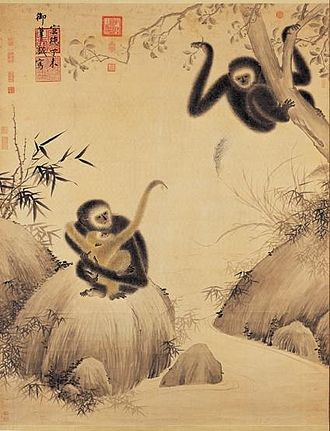 Monkeys (Gibbons) at Play 1427 painting by Xuande Emperor