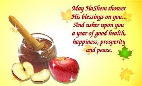 rosh-hashanah-greetings-3