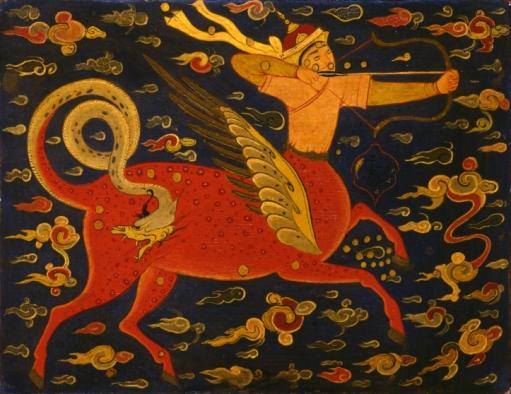Sagittarius, Persian, Astrology, tara Greene